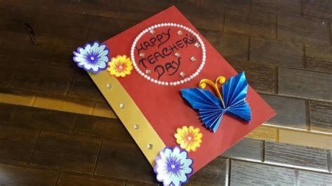 diy teachers day card handmade    christmas