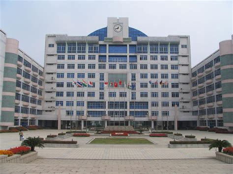 Changzhou International School  Wikipedia. Computer Engineering Online Schools. Small Business Insurance Georgia. Cheap Custom Receipt Books 0 Down Home Loans. Electrical Engineering Universities In Usa. Pawn Shops In Va Beach Ma In Biblical Studies. Penalty For Early Withdrawal Of Roth Ira. Secure File Storage Online Cmc Nursing School. Project Management Certification San Diego