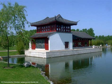 Botanischer Garten Pankow Hochzeit by Chinesischer Garten