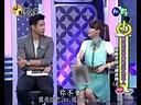 20120912 & 20120913 十點名人堂 - 楊丞琳 (提小鬼黃鴻升部份) - YouTube