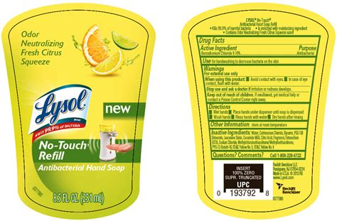 lysol  touch information side effects warnings  recalls