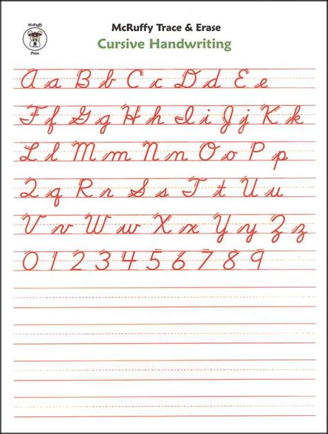 Cursive Handwriting Worksheets » Dotted Cursive Handwriting Worksheets  Printable Worksheets