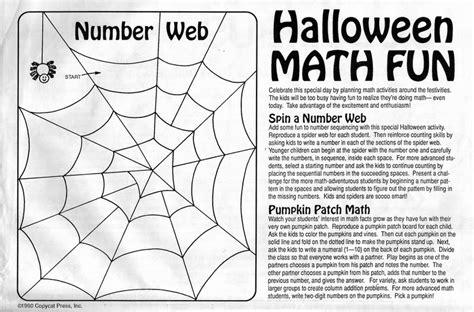 elementary school enrichment activities halloween math fun