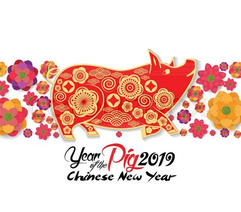 chinese  year greeting card stock vector