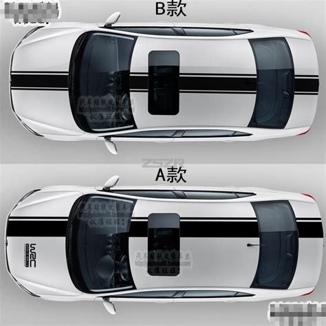 Popular Car Roof Stickers-buy Cheap Car Roof Stickers Lots