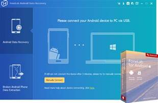 android data recovery app fonelab android data recovery 3 0 6 windows apps