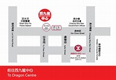 香港深水埗異國平價美食街→in 西九龍中心8樓美食廣場 - OREO的旅行日記