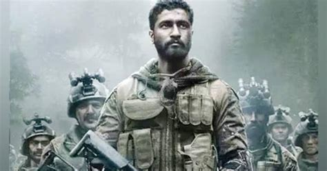 uri  surgical strike review  surgical strike