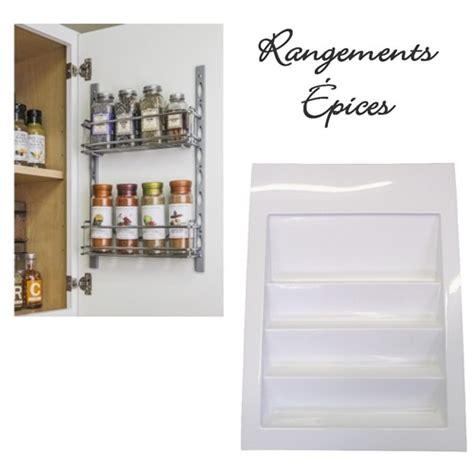 armoire rangement cuisine armoire de rangement cuisine meuble de rangement cuisine
