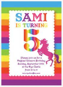 Rainbow Birthday Printable Invitation