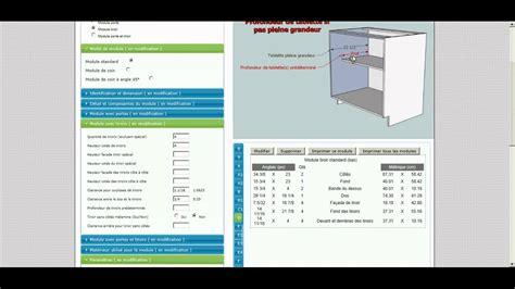 outil 3d cuisine vidéo 1 comment créer et paramétrer un caisson de cuisine