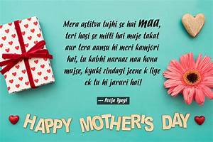 Happy Mother's Day 2017 Hindi messages: Best SMS, WhatsApp ...