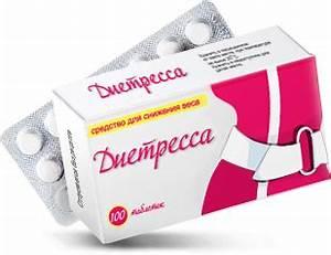 Отзывы о препарате для похудения диетресса