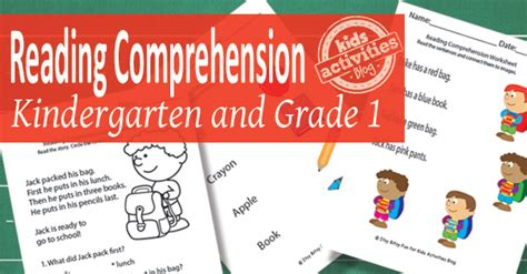 back to school reading comprehension worksheets free