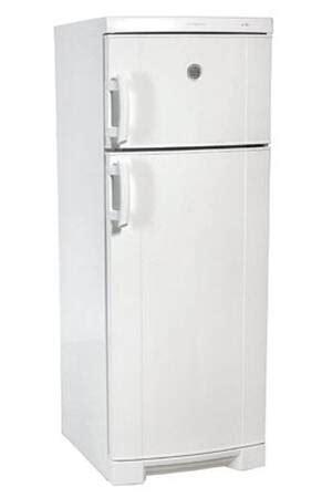refrigerateur congelateur en haut arthur martin ard