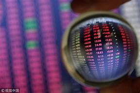 China opens Nasdaq-style board to lure tech firms back home…