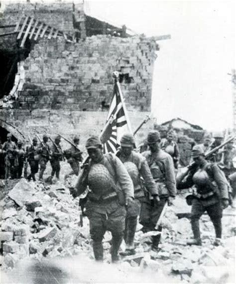 the civil war 1927 1937 1946 1949 timeline