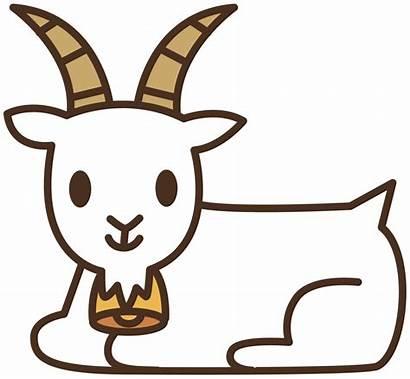 Clip Goat Horn Clipart Onlinelabels Svg Library