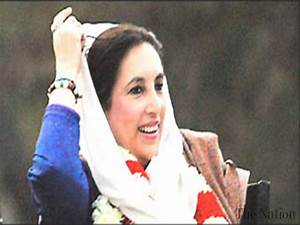 Benazir Bhutto assassination case: ATC summons three more ...