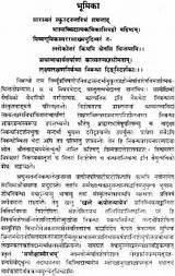 essay on sanskrit how to write an english essay university essay on sanskrit