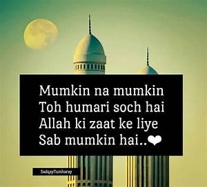 Inspiriring Isl... Islamicwith Hindi Quotes