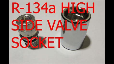 auto ac   high side valve socket tool removal