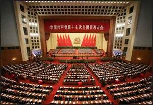 10 Facts about China's Government - Fact File