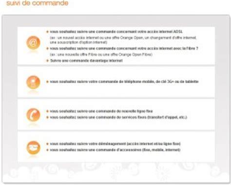 demande ligne orange application