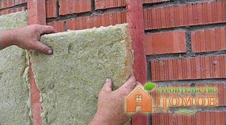 Утеплители для наружных стен дома технологии материалы чем утеплять фото