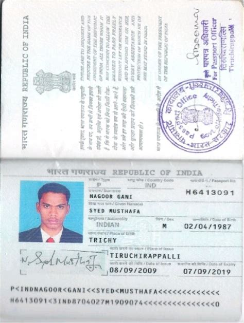 Ndt Rt Technician Resume by Ndt Net Forum Ndt Techinican Ut Mt Pt Rt