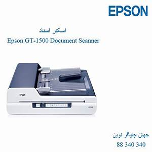 epson With epson workforce ds 70000 color document scanner