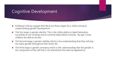 gender identity 537 | gender identity 4 638