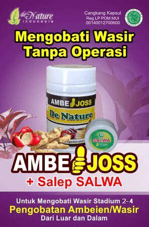 obat penyakit wasir ambeien tradisional manjur