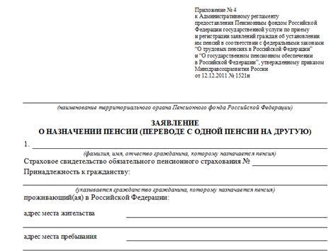 реквизиты социальной карты москвича