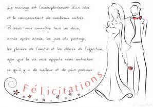 felicitation pour mariage texte carte mariage félicitations humour invitation mariage carte mariage texte mariage