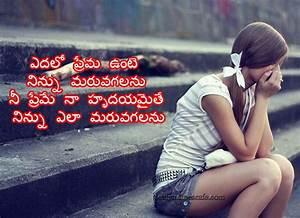 hear touching sad telugu love failure quotes for girls ...
