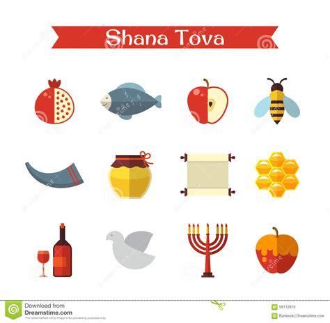 Shana Tova Images Shanah Tovah Clipart Collection