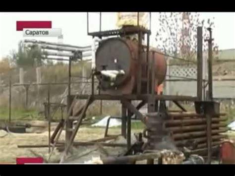Бензин своими руками. переработка мусора. youtube