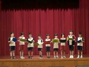 Readers Theater 2009 The Substitute - YouTube