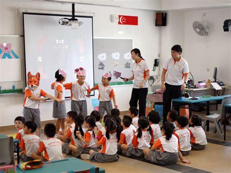education singapore   eyes