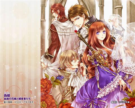 Harem Anime Wallpaper - harem garden hello april