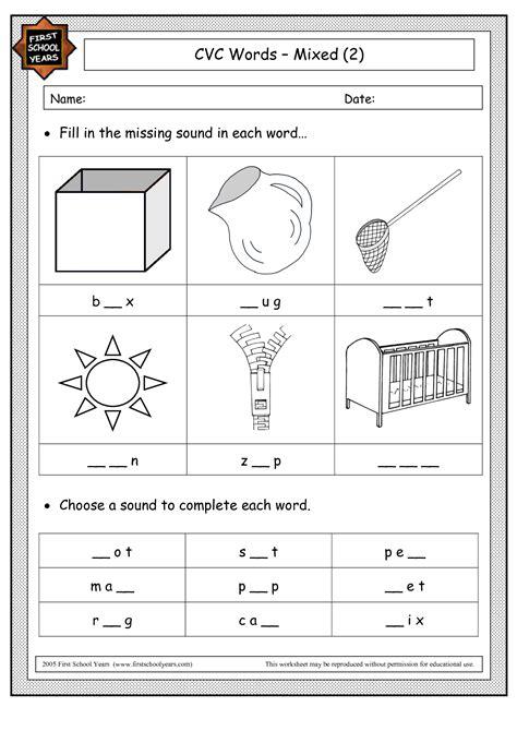 16 Best Images Of Cvc Spelling Worksheets  Cvc Words Worksheets, Spelling Cvc Words Worksheet