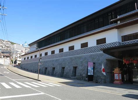 nagasaki museum  history  culture japanvisitor