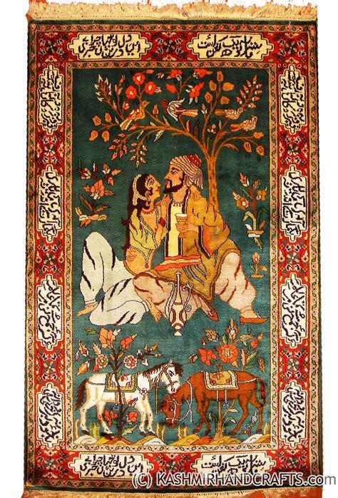 Silk Rugs by Omar Khayyam Silk On Silk Rug Tale Of 2 5ft X 4ft