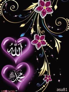 Allah Wallpaper Animation - animated allah gif gif gif image 240 215 320 pixels