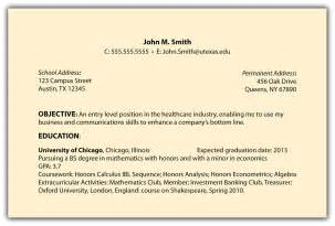 high resume for college objective statement six steps to job search success 1 0 flatworld