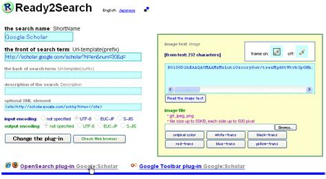 Thesis Toolbar Plugin by Exles Of Search Plugin And Link Button For Toolbar