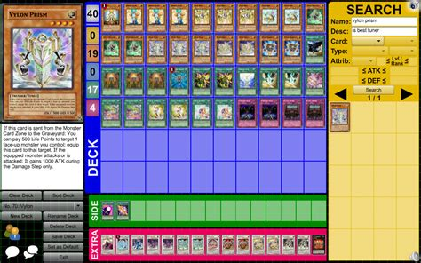 deck list generator vylon deck yu gi oh tcg ocg decks yugioh card maker