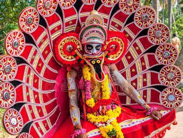 cochin cultural centre recipient  kerala state tourism