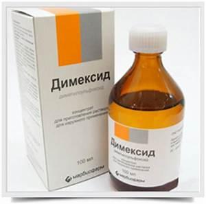 Димексид и солкосерил против морщин отзывы